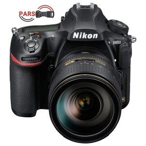 دوربین عکاسی نیکون Nikon D850 kit 24-120mm