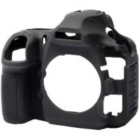 کاور دوربین ایزی کاور مشکی Easy cover Nikon D850